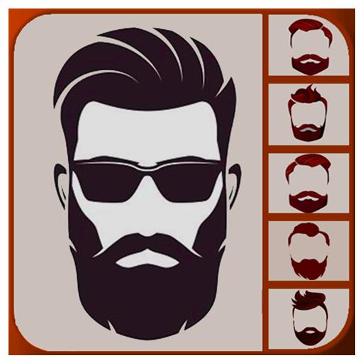 Mens Hair Cut Pro 2018 - Photo ()