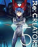 Re:CREATORS 5(完全生産限定版) [Blu-ray]