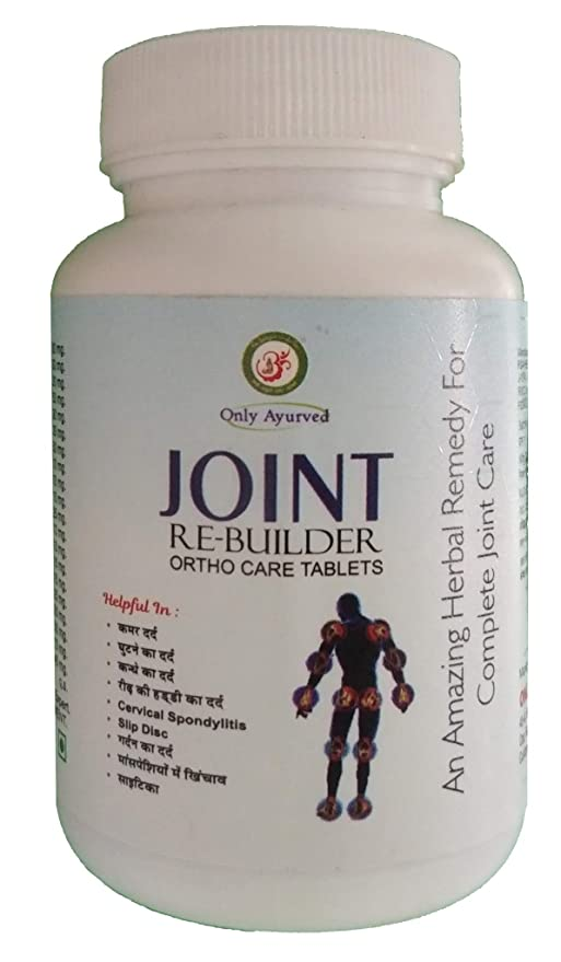 Buy Joint Re-builder (Tab) Only Ayurved Natural Online at Low Prices