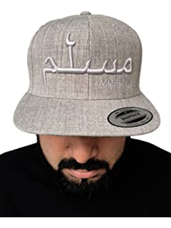 AHAD THE ONE Muslim Cap  islamisches Cap für Damen und Herren  Arabische  Schrift Bestickt 3ff72748e6