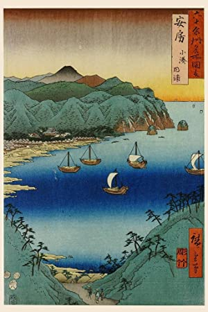 Poster Foundry Utagawa Hiroshige Small Port and Inlet at Awa Province Print Stretched Canvas Wall Art 16×24 inch