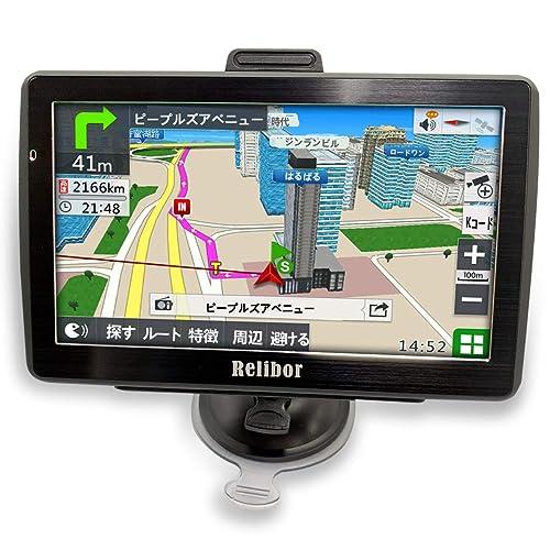 OpenStreetMap採用で、縮尺2画面切り替えや、JAF呼び出し機能が追加された緊急呼び出し機能など、使いやすいポータブルカーナビだ。電源はシガーアダプター、内蔵バッテリーに加え、ACアダプターも利用可能。3年間無料の地図データ更新を、自宅のPCで行う際に、電源の選択肢が多いのは便利だ。