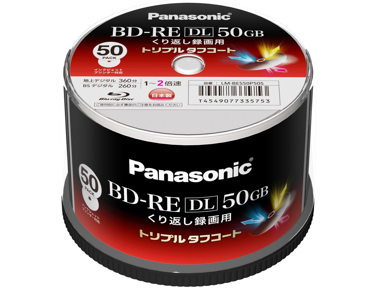 Panasonic Blu-ray BD-RE Recordable DL Disk | 50GB 2x Speed | 50 Pack in Spindle Ink-jet Printable