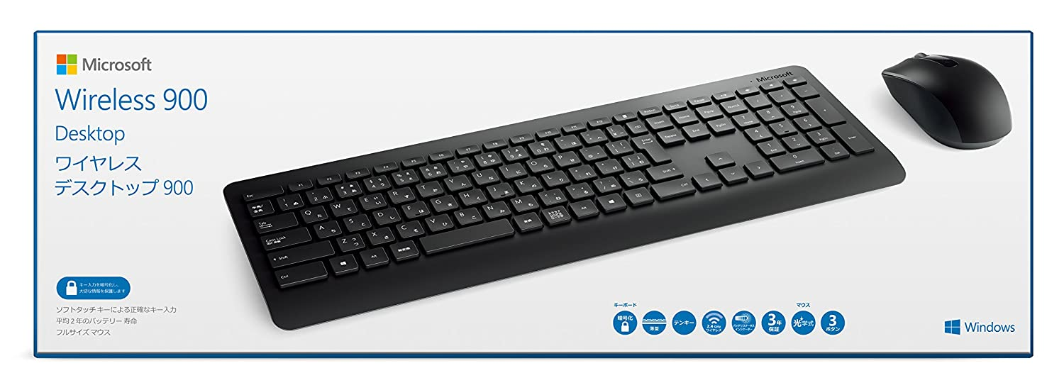 amazon マイクロソフト キーボード マウスセット ワイヤレス