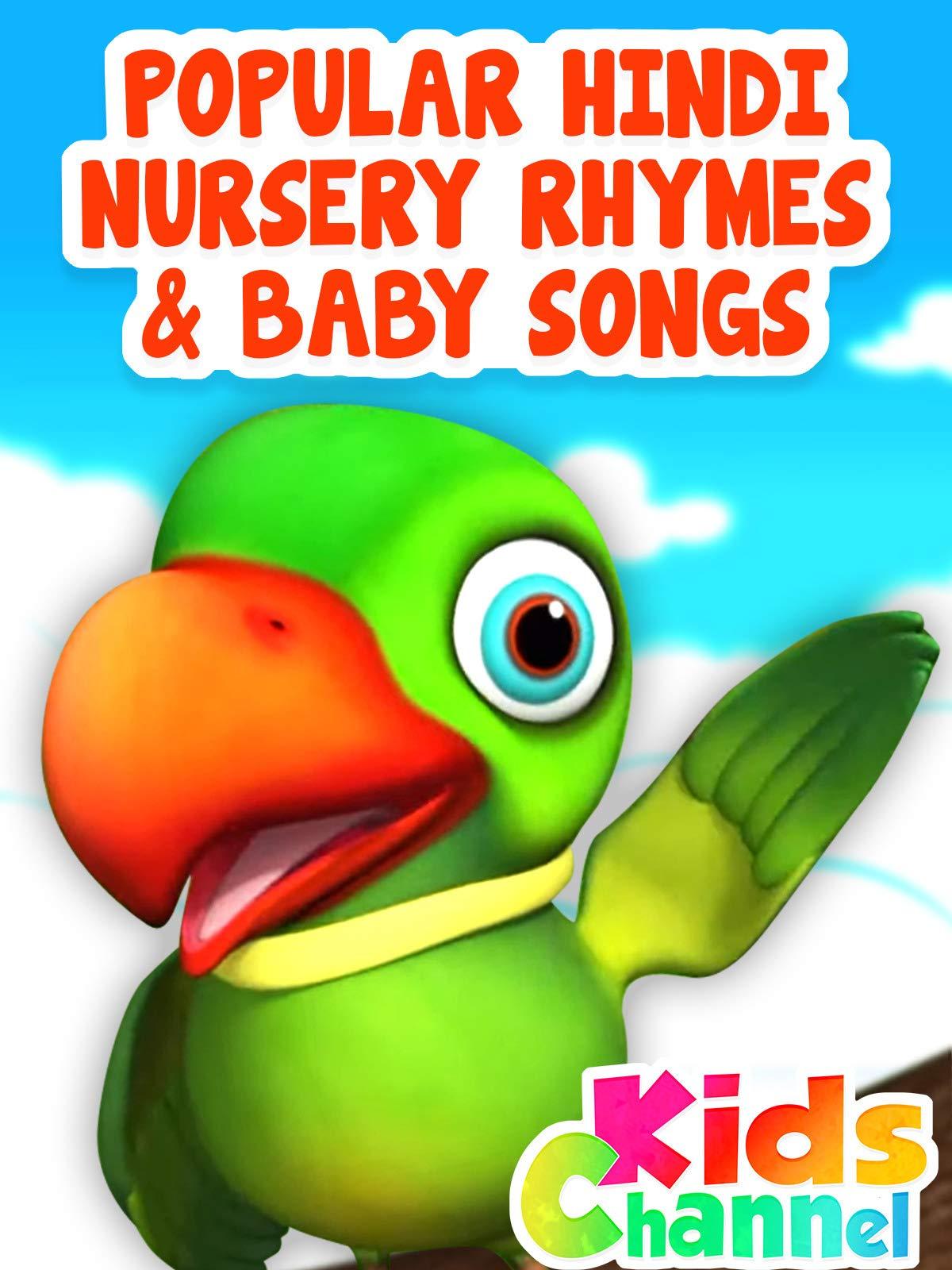 Popular Hindi Nursery Rhymes & Baby Songs - Kids Channel on Amazon Prime Video UK