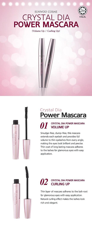 Amazon com : Vegan/Halal Volume Up Mascara : Beauty