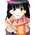 アマガミ precious diary 2 (ジェッツコミックス)