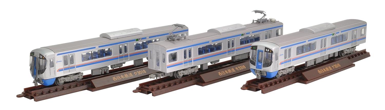 【特別訳あり特価】 鉄道コレクション 鉄コレ 西日本鉄道3000形 B01FLJZLL2 3両セット 3両セット B01FLJZLL2, ブティック クロスオーバー:fec8e6f0 --- a0267596.xsph.ru