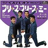 プリーズ・プリーズ・ミー ベスト・コレクション 1964-1966 [名盤1000円]