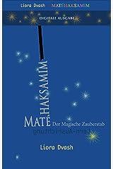 Matéhaksamim - Der Magische Zauberstab: Lern-Ausrichtung (Alexander Technik 28) (German Edition) Kindle Edition