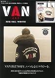 VAN 2018 FALL/WINTER (e-MOOK 宝島社ブランドムック)