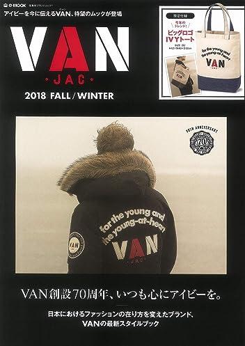 VAN 2018 Fall / Winter(e-MOOK宝島社ブランドムック)