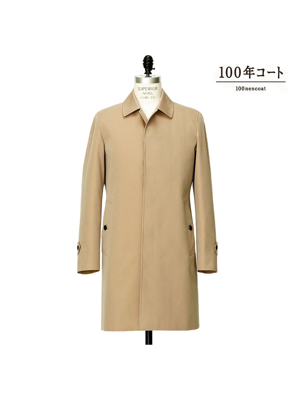 (サンヨー) SANYO < 100年コート > バルマカーン コート P1A37001_ B01COF3ZJ6 S ベージュ(45) ベージュ(45) S