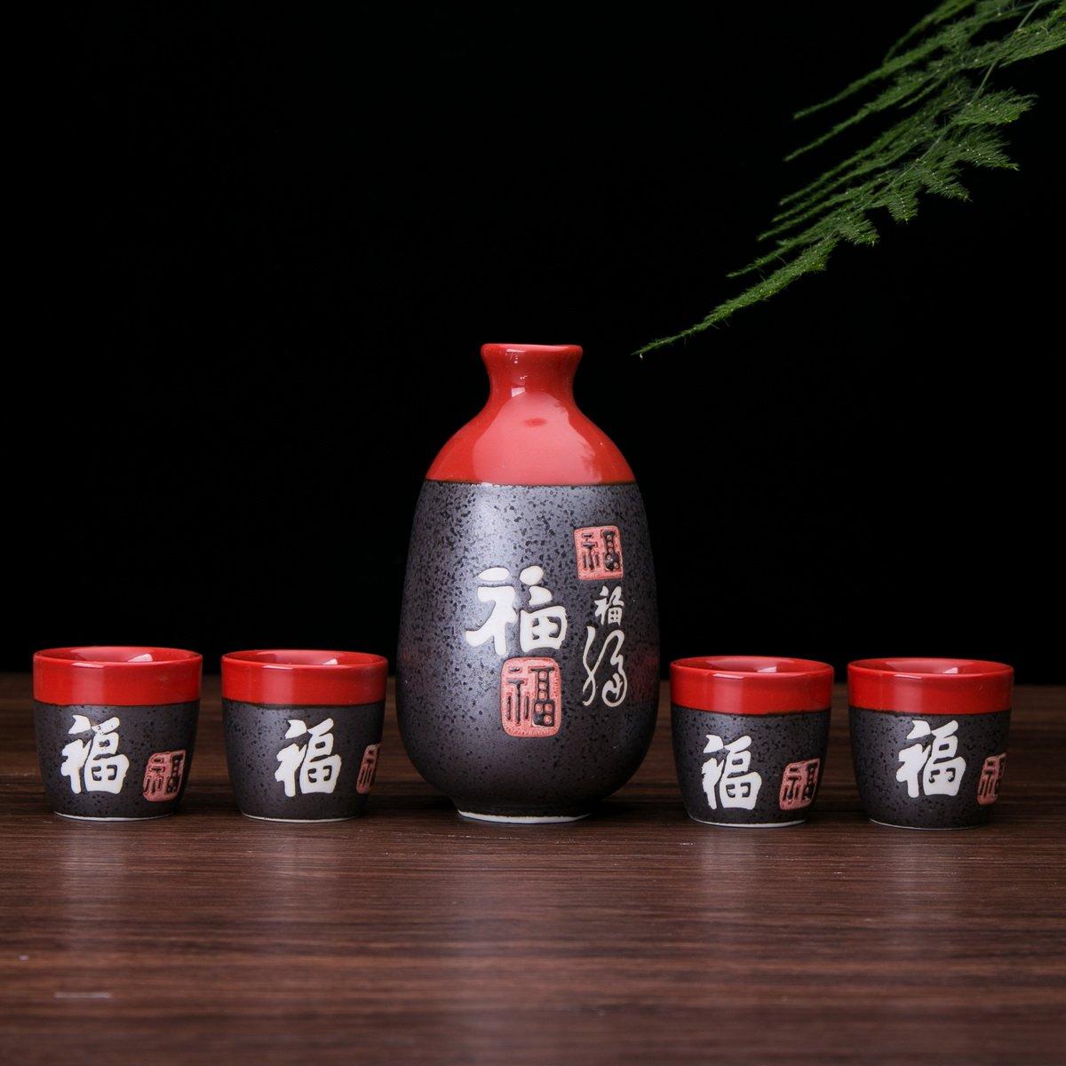 Glazed Ceramic 5 Pcs Japanese Sake Set Chinese