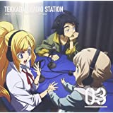 ラジオCD「鉄華団放送局」Vol.3