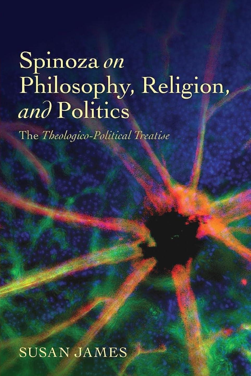 プロトタイプ木材おんどりSpinoza and Dutch Cartesianism: Philosophy and Theology