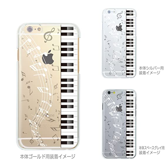 finest selection d1909 24297 iPhone 6s Case, iPhone 6 Case, Made in Japan Soft Clear TPU Case Piano  Sheet Music for iPhone 6 & iPhone 6s