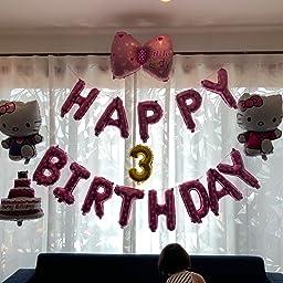 Amazon ハローキティ 誕生日 装飾 キティちゃん 可愛い ピンク 女の子 子供 Happy Birthday バルーン 風船 蝶結び スターバルーン 22枚セット 風船 バルーン おもちゃ