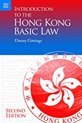 Introduction to the Hong Kong Basic Law, Second Edition Paperback