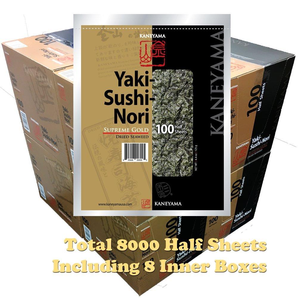 Kaneyama Yaki Sushi Nori, Supreme Gold, Half Size, 8 Inner Boxes of 10 x 100-Sheet-Pk, Total 8000 Half Sheets