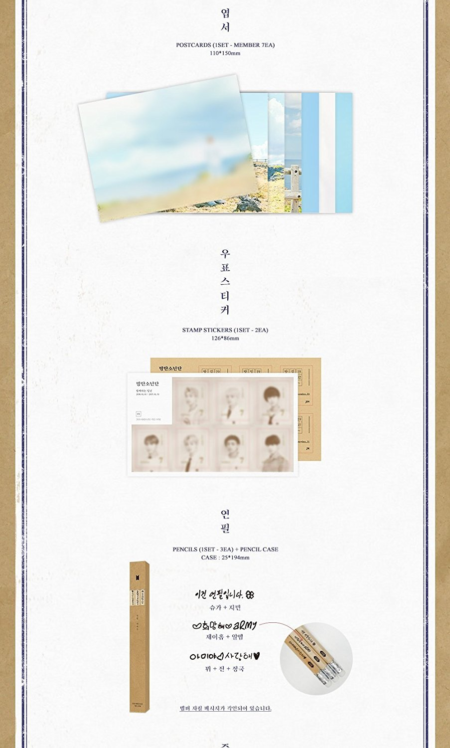 BTS - 2018 SEASON'S GREETINGS Desk Calendar+Diary+Making DVD+Postcards+Extra Photo