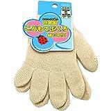 おたふく手袋 国産 こども用 綿100%手袋 G-639 S
