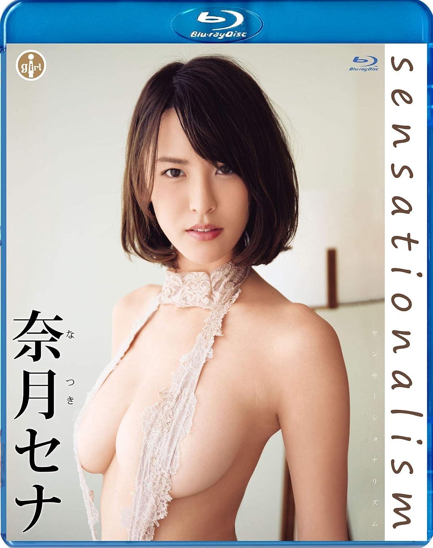 奈月セナ sensationalism [Blu-ray] ジャケット 表