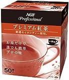 AGF プロフェッショナル プレミアム紅茶一杯用 50本入