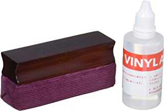 product image for ION Audio Vinyl Alive | Vinyl Record Cleaning Kit Including Velvet Cleaning Pad With Wooden Handle & Spray Bottle With Record Cleaning Solution