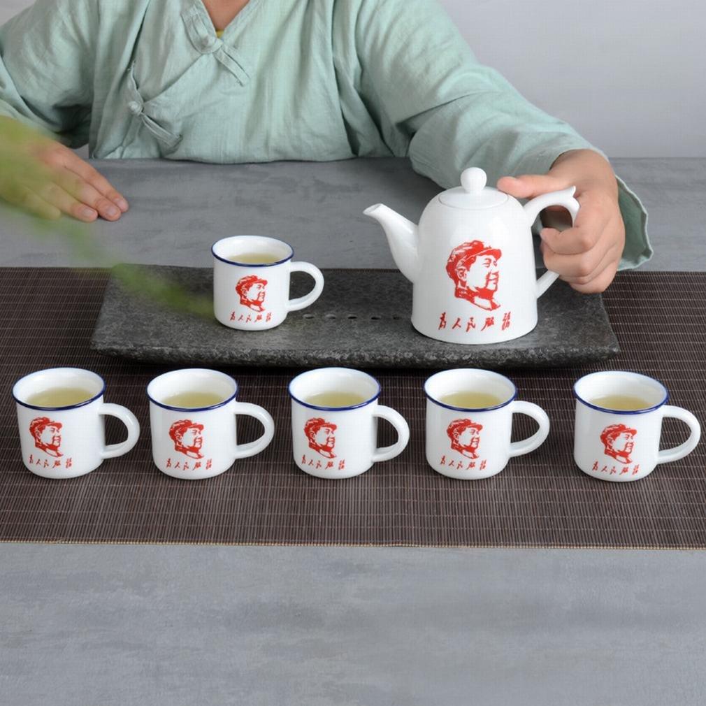 L Y Ein Topf mit Sechs Keramik Tasse Kung Fu Tee Mini Tee Tasse Retro Implex Retro-Support Anpassung Eingestellt