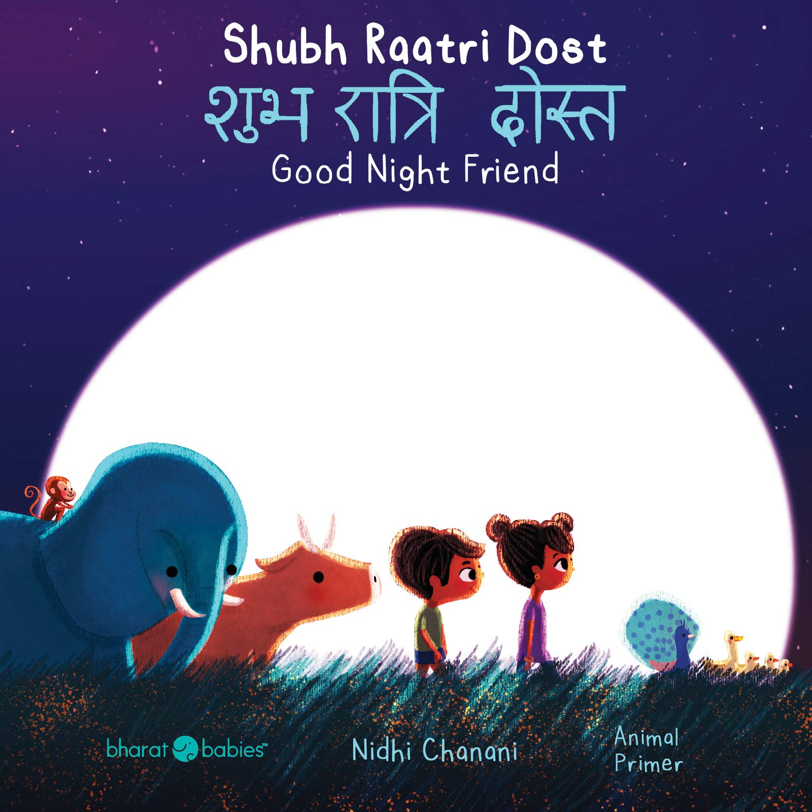 Shubh Raatri Dostgood Night Friend Nidhi Chanani 9781643072807