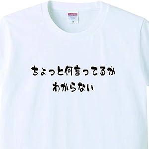 【商品名】