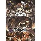 【Amazon.co.jp 限定】超高速ダンジョンアタックTRPG『30分勇者II』 (超高速ファンタジーTRPG『30分勇者』)