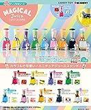 しぼりたて果汁専門店マジカルジュース フルコンプ 9個入 食玩・ガム
