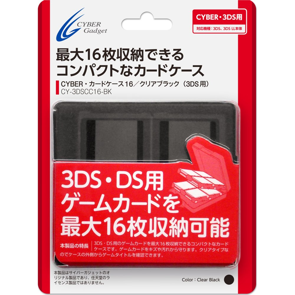 CYBER /Card Case 16 (for 3DS) Clear Black