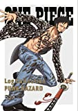 "ONE PIECE Log  Collection  ""PUNK HAZARD""(初回限定版) [DVD]"