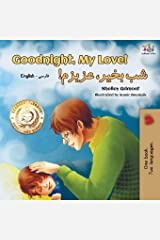Goodnight, My Love! (English Farsi - Persian Bilingual Book) (English Farsi Bilingual Collection) (Persian Edition) Paperback