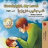 Goodnight, My Love! (English Farsi - Persian Bilingual Book) (English Farsi Bilingual Collection) (Persian Edition)