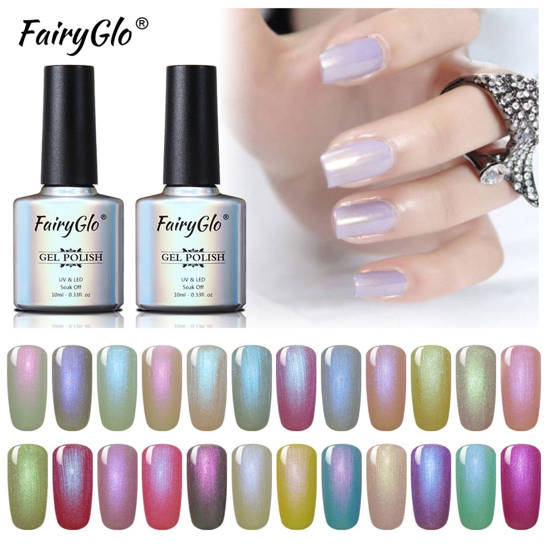 5PCS Gel Nail Polish Pearl Varnish Manicure Salon Decor Nail Art Elegant Shell Shiny Under Light UV LED Soak Off Gift Set FairyGlo 10ml 001