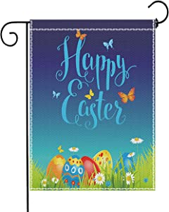 Easter Garden Flag 12 x 18 Inch Burlap Double Sided Bunny Eggs Happy Easter Outdoor Flags House Garden Yard Sign for Party Home Decorations