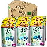 【ケース販売】ハミングファイン 柔軟剤 リフレッシュグリーンの香り 詰替用 大容量 1200ml×6個