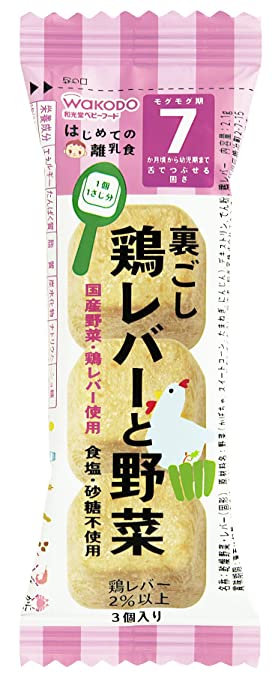 Wakodo First Baby Food Pureed Chicken Liver And Vegetables 21g 6