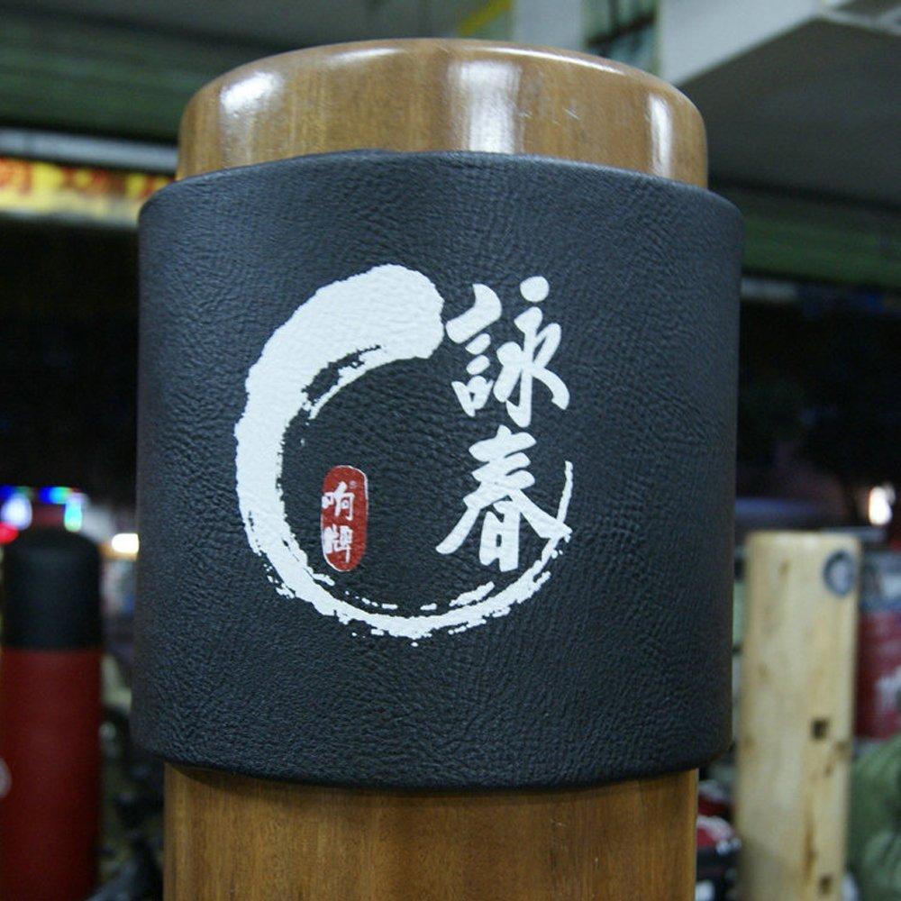 LEJUNJIE Wing Chun Wooden Dummy Punching Boxing Mat Wooden Dummy Training Target Cushion Jacket Wooden Dummy Head Protection Mat 2 Pieces//Set