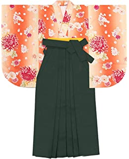eff156a33d0e2 Amazon.co.jp:  新柄 小町kids 6~7歳用二尺袖着物+長襦袢+袴セット ...