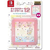 Nintendo and San-X Official Kawaii Nintendo Switch Game Card Case12 -Korilakkuma Vacation-