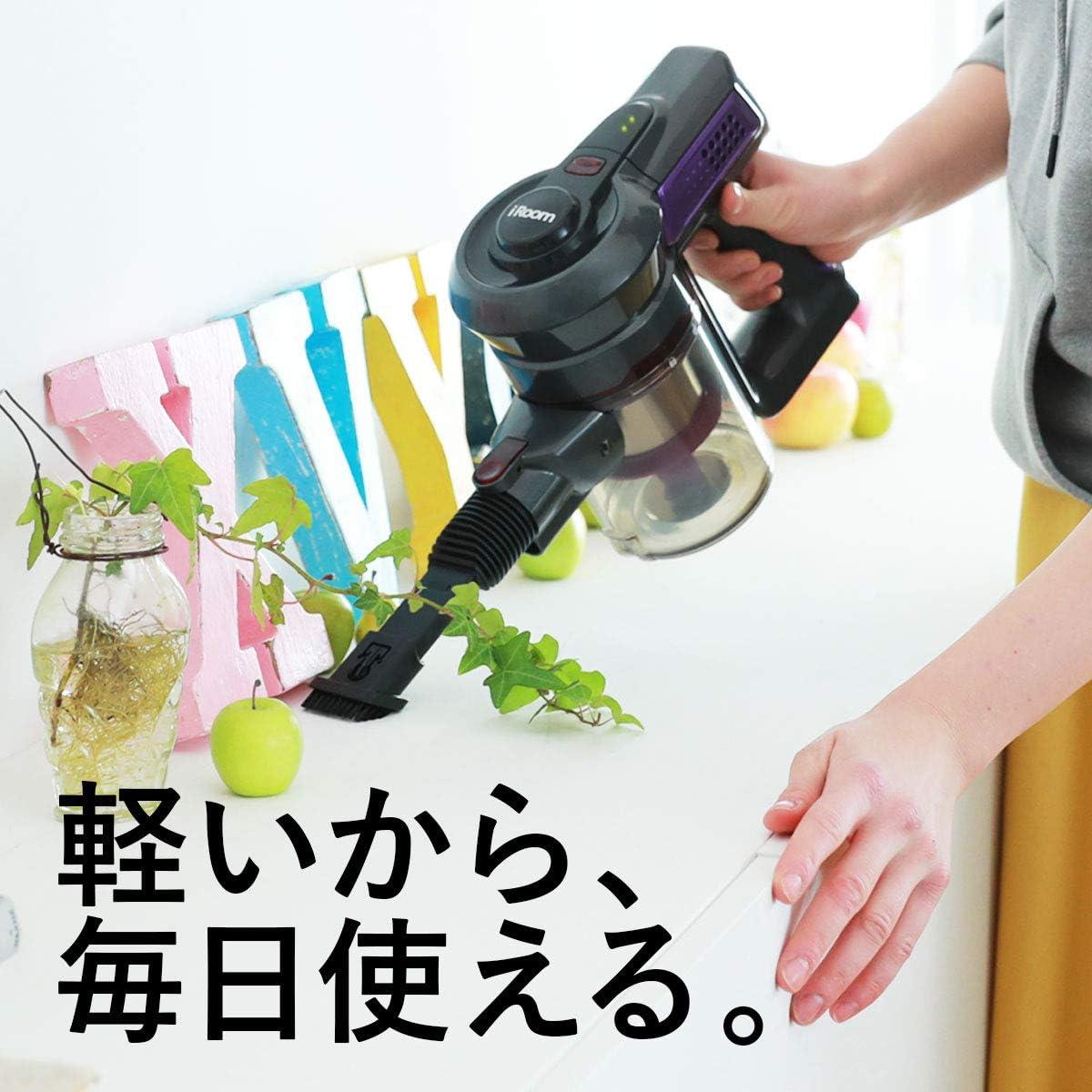 掃除 ランキング コードレス 機