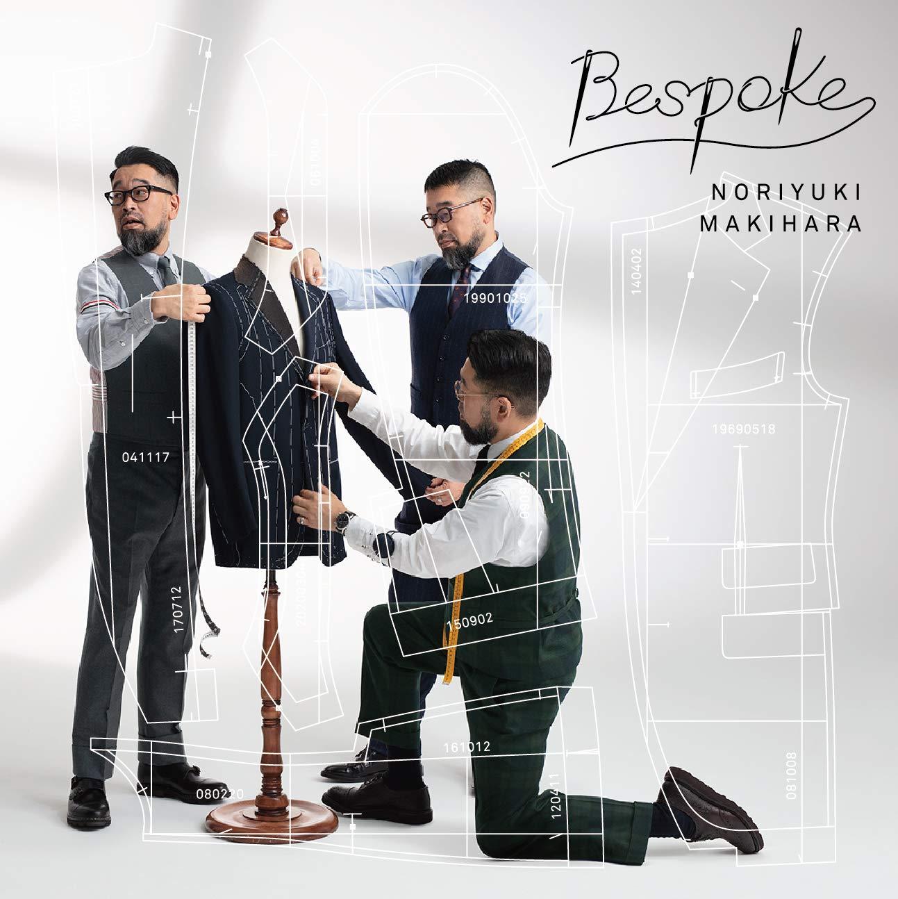 Bespoke (初回生産限定盤) (DVD付) (特典なし)