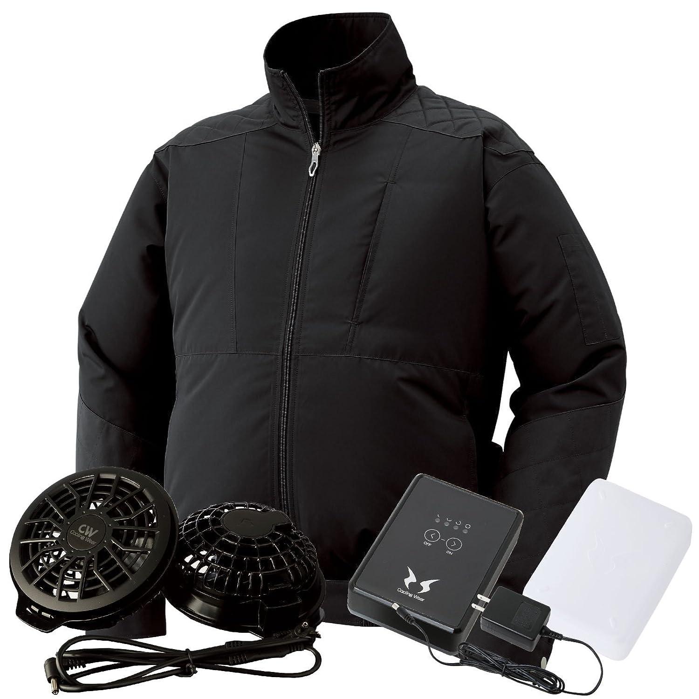 サンエス(SUN-S) 空調風神服 (空調服+ファンRD9820R+バッテリーRD9870J) ss-ku92200-l B07CDDG93R ブラック/黒ファン LL