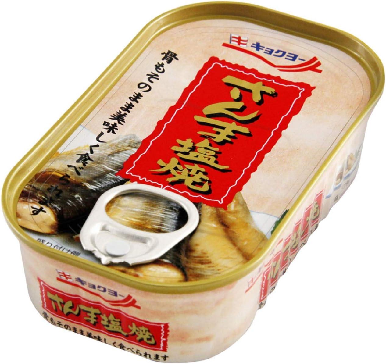 キョクヨーさんま塩焼 65g×30個