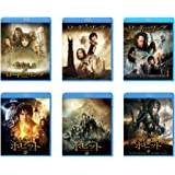 ロード・オブ・ザ・リング&ホビット 全6作品セット [Blu-ray]